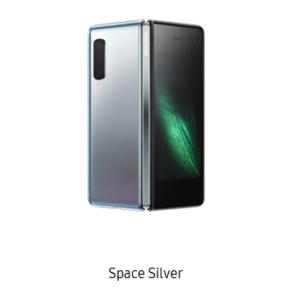 Galaxy fold Silver