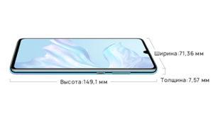Размер Huawei P30