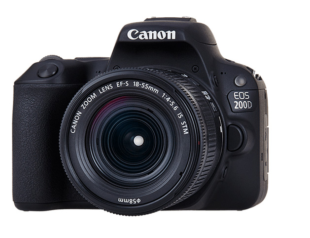 canon eos 200d user manual devicemanuals rh devicemanuals eu Canon T2i Manual Canon T3i Manual